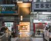 Onexn Architects将深圳微咖啡馆挤到比停车位更窄的空隙中