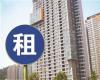 2021年将大力发展租赁住房解决好大城市住房突出问题